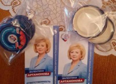 «Единая Россия» раздаёт избирателям крышки
