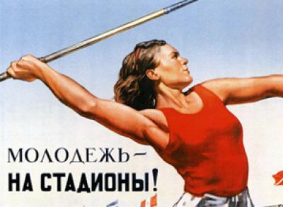 В Вологде стартует фестиваль ГТО