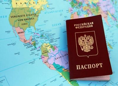 Иностранные граждане смогут получить гражданство РФ за покупку недвижимости