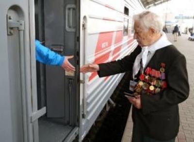 Инвалиды и участники Великой Отечественной войны смогут ездить на поездах бесплатно