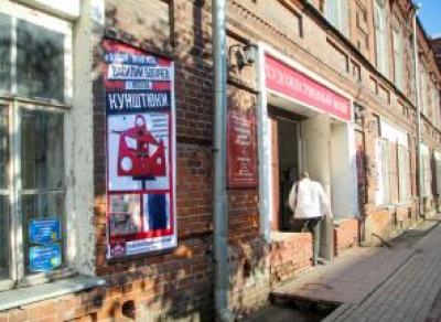 Художественный музей в Череповце закрылся на ремонт