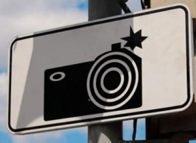 Езда без ОСАГО будет фиксироваться с помощью камер