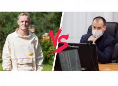 Противоборство пчеловода и главы района