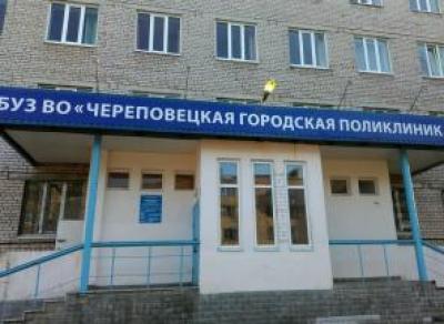 «Туалетные» преобразования в череповецкой поликлинике