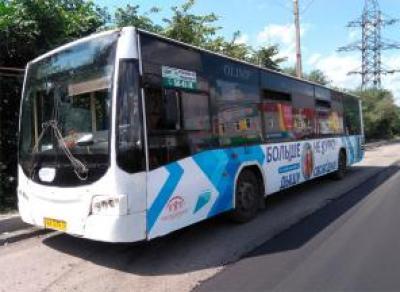 ЗОЖ-автобусы пустили по Вологде