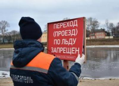 В Вологде запрещён выход на лёд