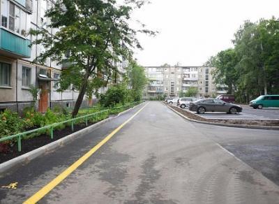 Осмотр отремонтированных дворовых территорий начали жители и власти города