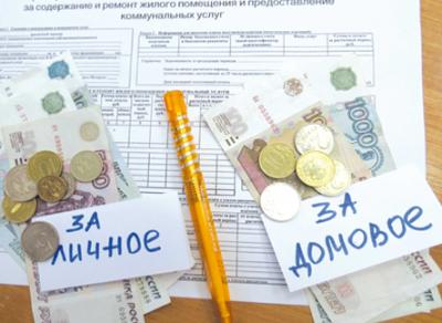 Проблему необоснованности платы за общедомовые нужды обсудили на круглом столе в Законодательном собрании области