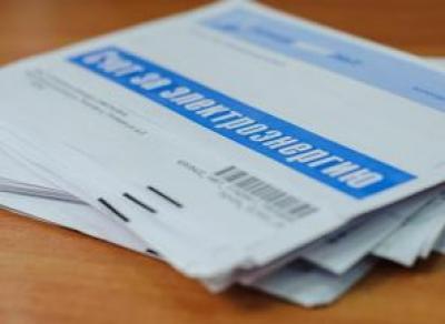 Вологжане теперь смогут передать показания электросчетчиков через СМС