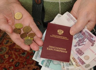 Больше тысячи вологжан могут остаться без пенсии