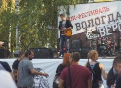 В выходные в Вологде пройдет рок-фестиваль «Северо-Запад»