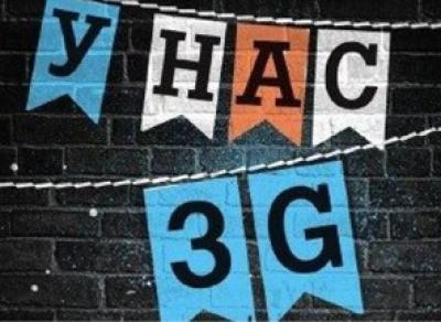 Интернет от Tele2 появился еще в 9 точках Вологодской области