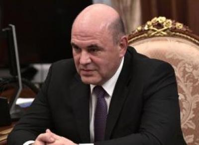 Правительство РФ выступило против ЦК под Череповцом