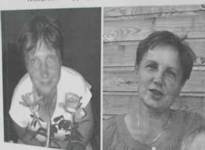Пропавшая в феврале череповчанка найдена мертвой