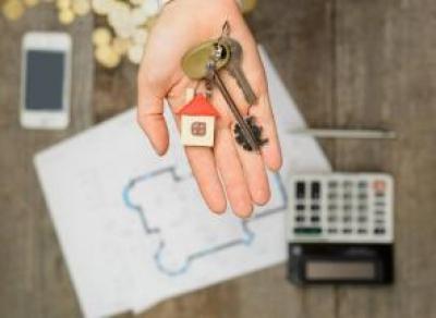 Кредиты на покупку квартиры