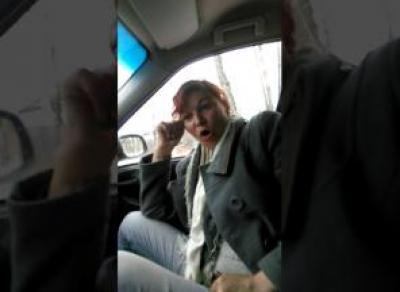 Скандальное такси