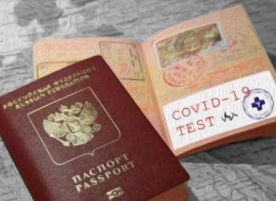 Будут ли в России COVID-паспорта?