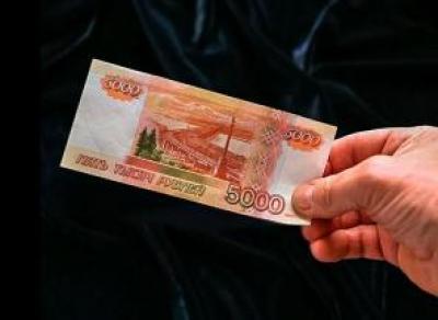 В Вологде изъяли из оборота фальшивую купюру