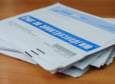 В Вологодской области начался прием платежей за электричество по новым реквизитам