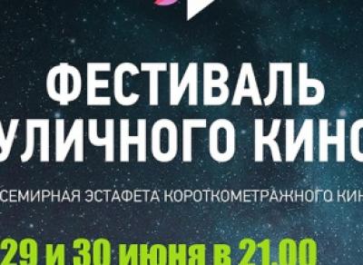 Киносеансы под открытым небом пройдут в вологодском Парке Ветеранов