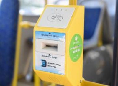 В Вологде введена единая система оплаты проезда