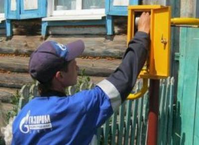 В Вологде принимают заявки на газификацию