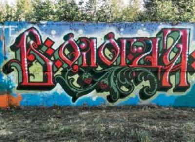 Уличные художники захватывают Вологду