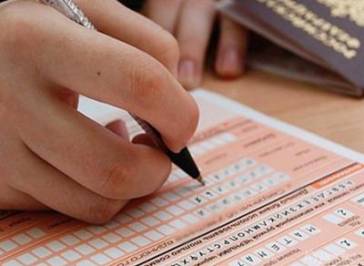 Минобрнауки РФ утвердило расписание ЕГЭ на 2018 год