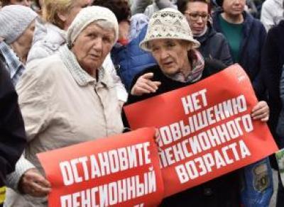 В России хотят вернуть прежний пенсионный возраст
