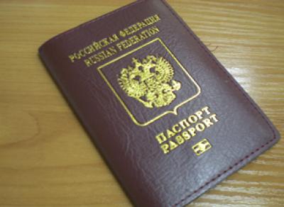 Вологжане, потерявшие паспорт, смогут теперь  восстановить документ намного быстрее