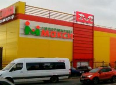 Еще один ТЦ «Макси» появится в Череповце