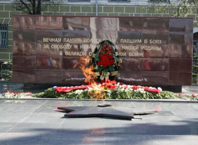 3 миллиона рублей направят из бюджета областной столицы на ремонт мемориала «Вечный огонь»