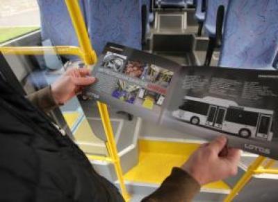 В Череповце появится автобус, работающий на метане