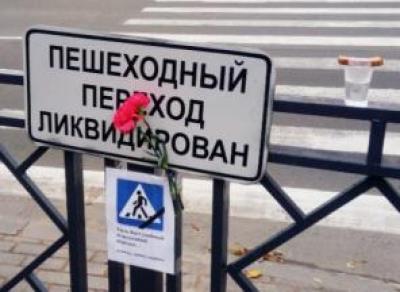 «Зебру» возле Драмтеатра уберут?