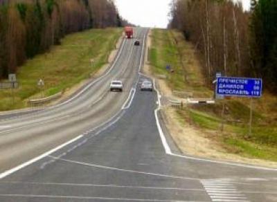 Дорогу на Ярославль частично расширят