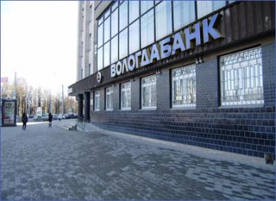 «Вологдабанк» лишился лицензии