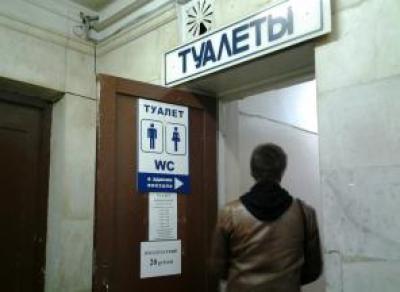 Туалет на вокзале в Вологде ждет модернизация