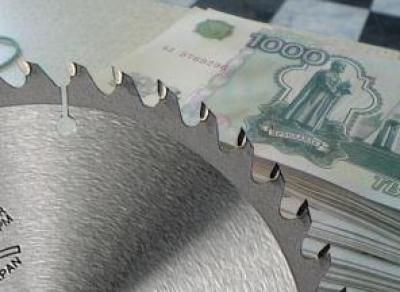 В Вологодской области отчитались об освоении бюджетных средств
