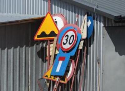 Пьяный вологжанин украл дорожный знак