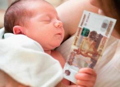 Кто может получить 11 тыс. руб. на ребёнка?