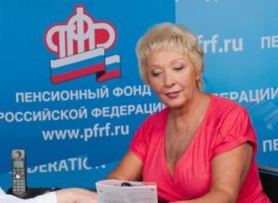 Россиянам расширили возможности досрочной пенсии
