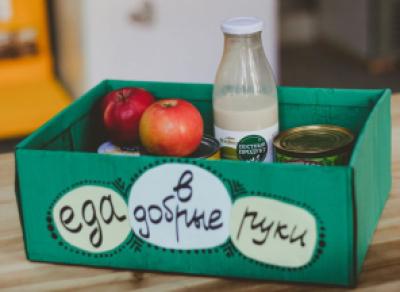 Жители Вологды смогут поделиться излишками еды друг с другом