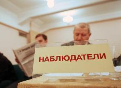 Честность на выборах обеспечит Ситуационный центр