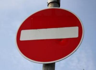 Завтра в центре Вологды будет ограничено движение