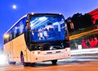 Удобный способ отслеживать автобусные билеты