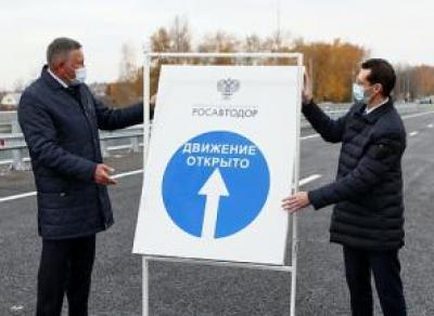 Открыли дорогу Вологда — Молочное