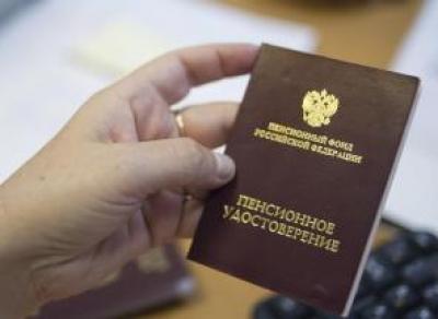 Вологодские законодатели поделись своим мнением о проекте пенсионной реформы
