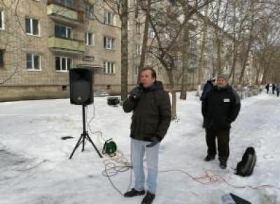 В Вологде прошел митинг от партии «Яблоко»