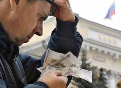 Доходы россиян продолжают падать