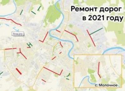 Мэр показал, какие дороги отремонтируют в Вологде